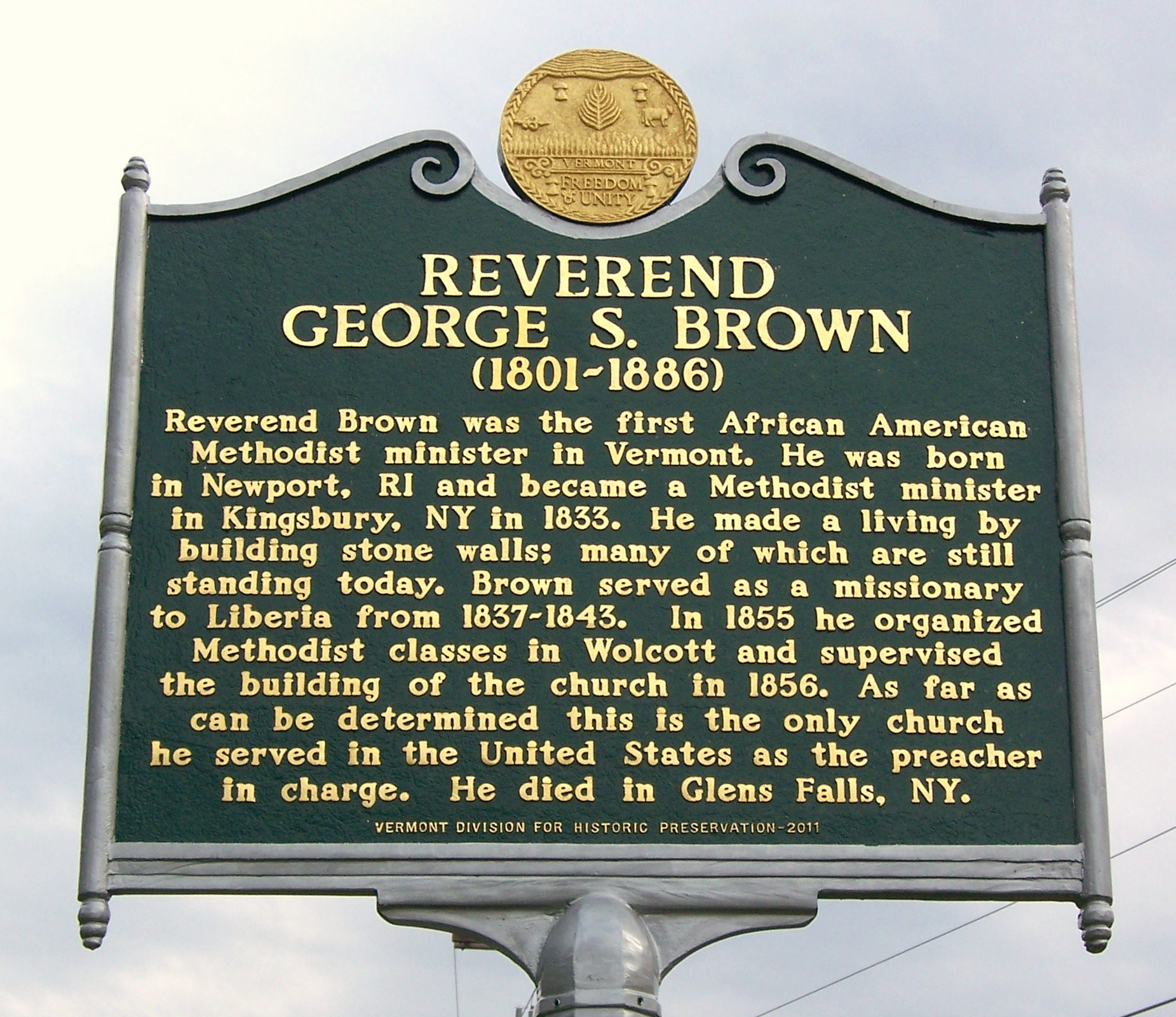 George S Brown